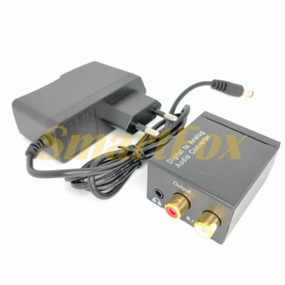 Конвертер звука Digital/Analog (оптический цифровой преобразователь c телевизора в аналог)