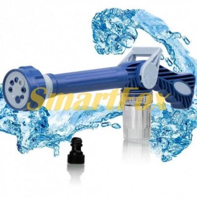 Насадка на шланг водомет/распылитель воды SL-1092