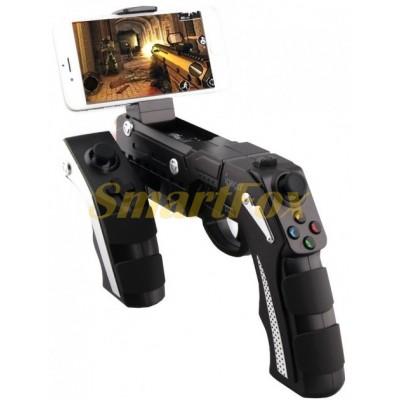 Игровой манипулятор (джойстик) Ipega 9057S