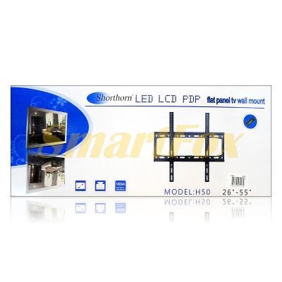 Крепеж настенный для телевизора 26-55 H50