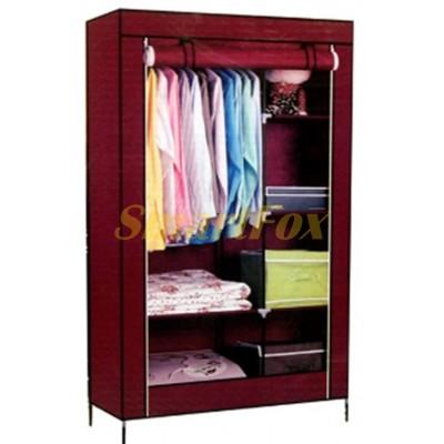 Портативный гардероб Wardrobe ART-0218