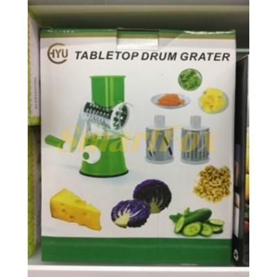Овощерезка Tabletop drum grater 2075
