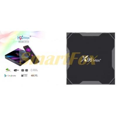 Приставка Smart TV Box H96 MAX RK3318 4+64 Android 9.0 2.4GHz+5GHz+BT