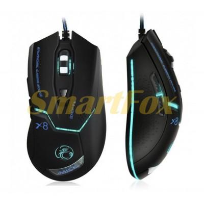 Мышь проводная игровая X8