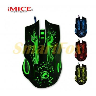 Мышь проводная игровая MM-X9