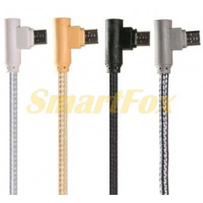 Кабель microUSB (V8) double sided plug