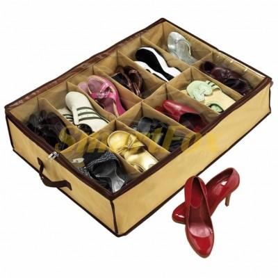 Органайзер для хранения обуви (Shoe Under)