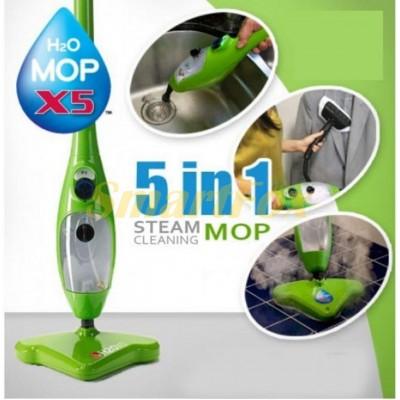 Универсальная паровая швабра Steam Cleaner X5 MOP 5 в 1