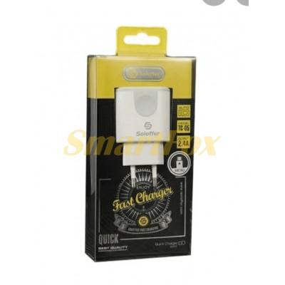СЗУ Solofer TC-05 + кабель USB/IPHONE 5