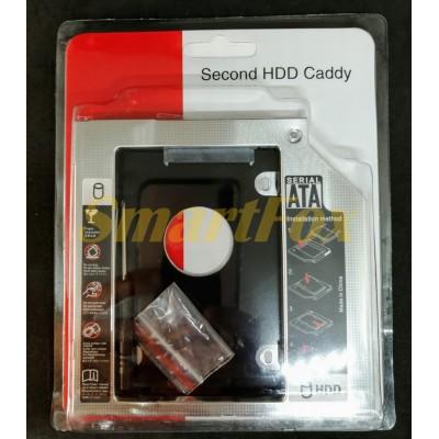 Карман для HDD Caddy 9.5мм