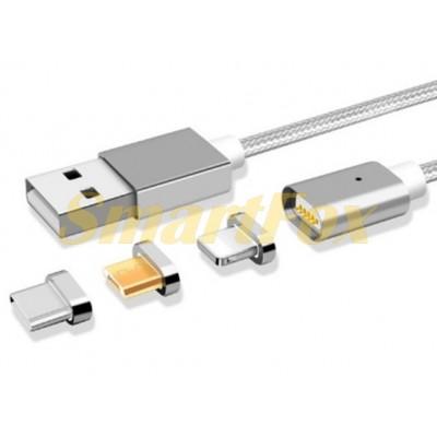 Кабель USB 3 в 1 microUSB (V8)/TYPE-C/IPHONE 5 магнитный 360°