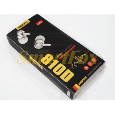 Наушники вакуумные с микрофоном REMAX 810D