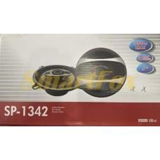 Автоакустика SP 1342 950W