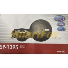 Автоакустика SP 1395 950W