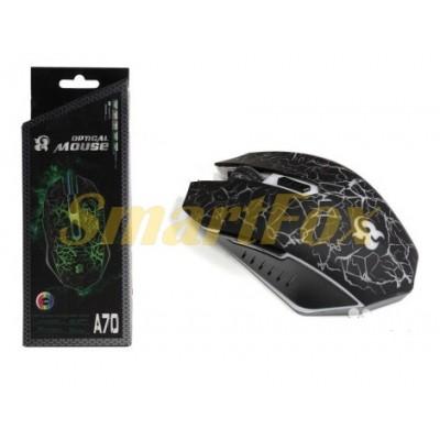 Мышь проводная игровая A70
