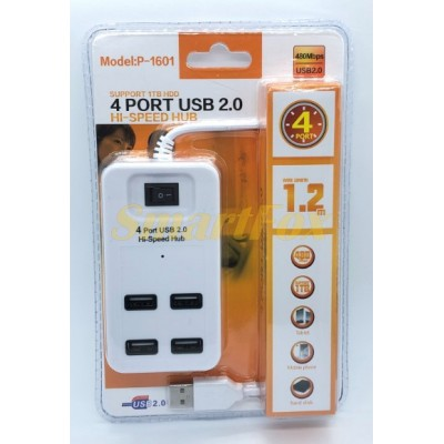 Хаб USB2.0 на 4 порта P-1601