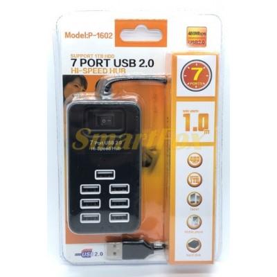 Хаб USB2.0 на 7 портов P-1602