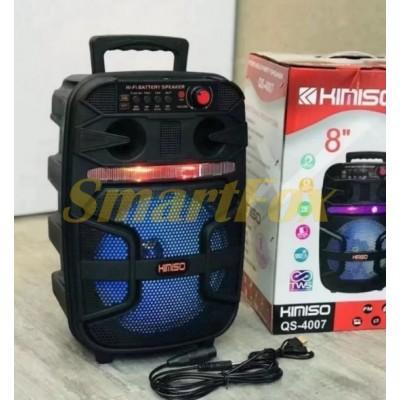 Портативная колонка Bluetooth в виде чемодана KIMISO QS-4007 BT (8`BASS / 1000W)