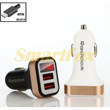 АЗУ 2USB 2,4A REDDAX RDX-105 с microUSB DIGITAL VOLTAJ DEDECTION WHITE/SILVER