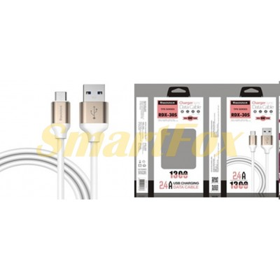 Кабель USB/IPHONE 5 Reddax RDX-305 (1,2 м) BLUE