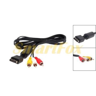 Шнур AV аудио-видео Playstation  без упаковки (PS/PS2/PS3)