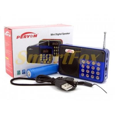 Радиоприемник с USB M-123