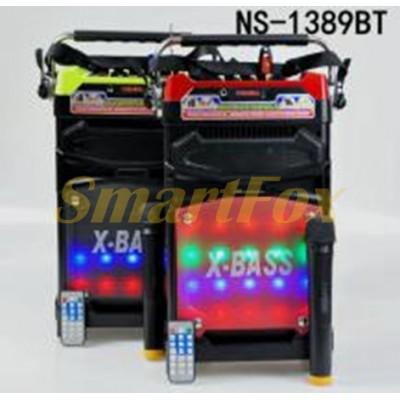 Портативная колонка NNS NS-1389BT в виде чемодана