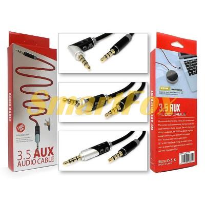 Кабель аудио 3,5мм M/M L в тканевой оплетке AUX-523-XF-03A (в коробке)