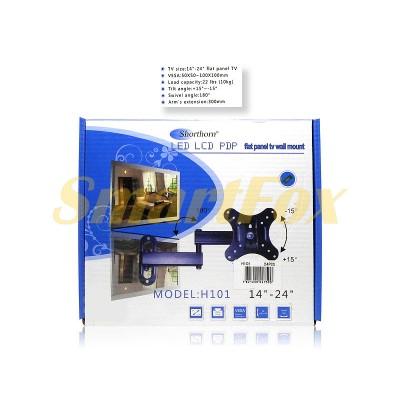 Крепеж настенный для телевизора 14-24 H101