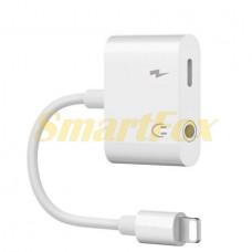 Адаптер-разветвитель Lightning для наушников и зарядки JBC029