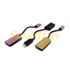 Адаптер-разветвитель Lightning для наушников и зарядки MY032