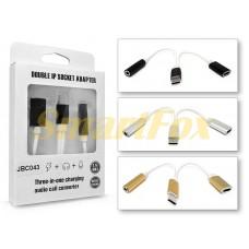 Адаптер-разветвитель Type-C для наушников и зарядки JBC043