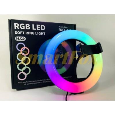 Лампа LED для селфи кольцевая светодиодная RGB-32