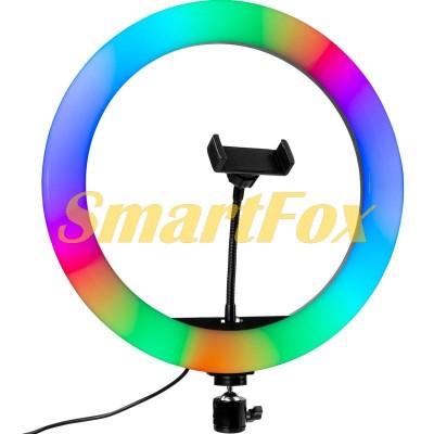 Лампа LED для селфи кольцевая светодиодная RGB-45