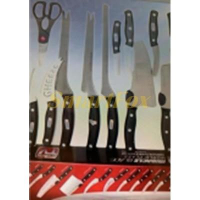Набор ножей SL-606