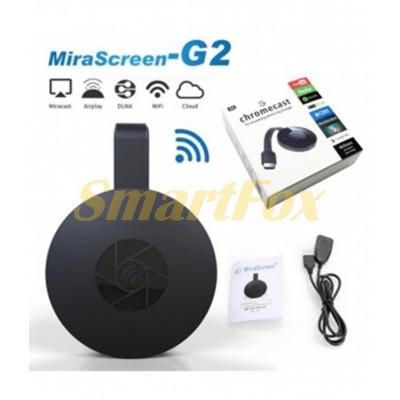 Ресивер WiFi MiraScreen TV Stick G2 Dongle HDMI Anycast Chromecast (беспроводной HDMI)