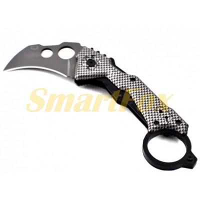 Нож складной 5-8 (18см)