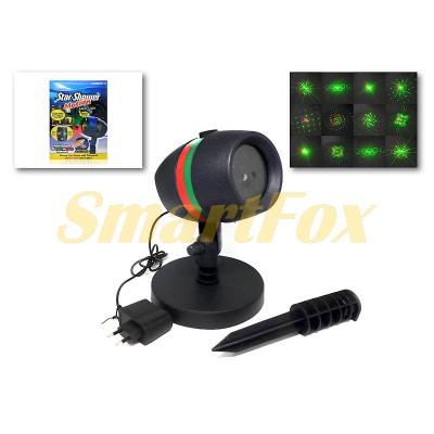 Проектор лазерный пластиковый большой Star Shower SS177 (без возврата, без обмена)