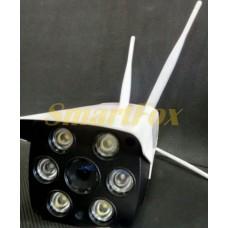 Камера видеонаблюдения уличная панорамная IP Wi-Fi FS6488W20 2Mp