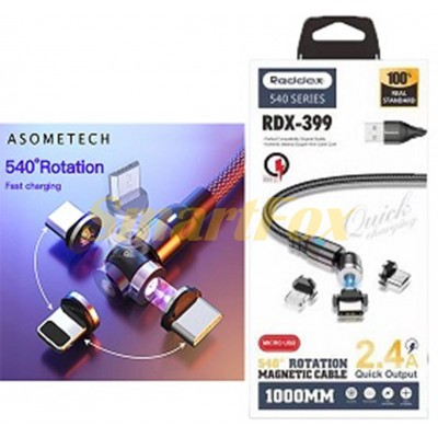 Кабель USB 3 в 1 microUSB (V8)/Lightning/TYPE-C REDDAX RDX-399 L ROUND-CLOTH-MAGNET-LED (1 м) BLACK
