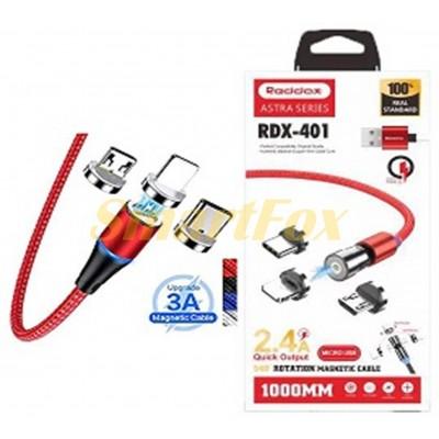 Кабель USB 3 в 1 microUSB (V8)/Lightning/TYPE-C REDDAX RDX-401 ROUND-CLOTH-MAGNET-LED (1 м) RED