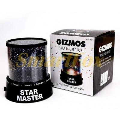 Проектор звездного неба Star Master Gizmos (без обмена, без возврата)