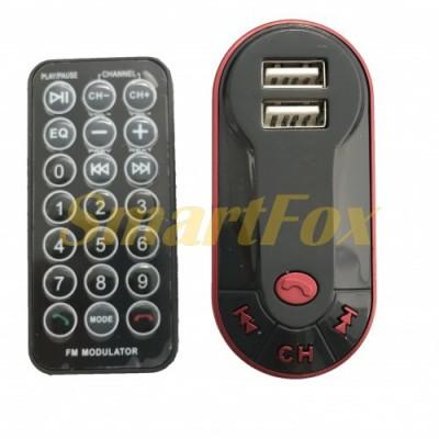 FM-модулятор FM051 Bluetooth