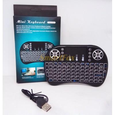 Клавиатура беспроводная портативная SL-I8