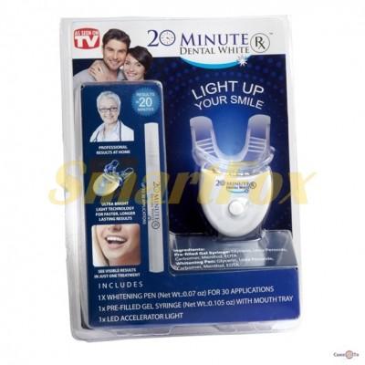 Система для отбеливания зубов Dental White