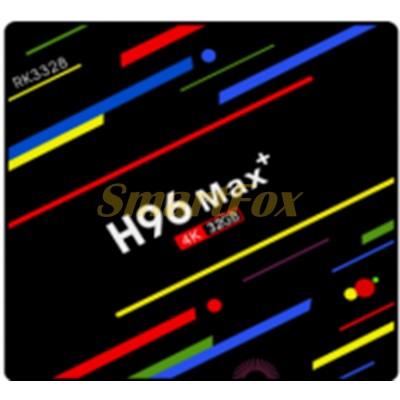 Приставка Smart Tv Box H96 MAX+ (RK3328 4+32 Android )