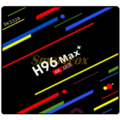 Приставка Smart Tv Box H96 MAX+ (RK3328 4+64 Android)