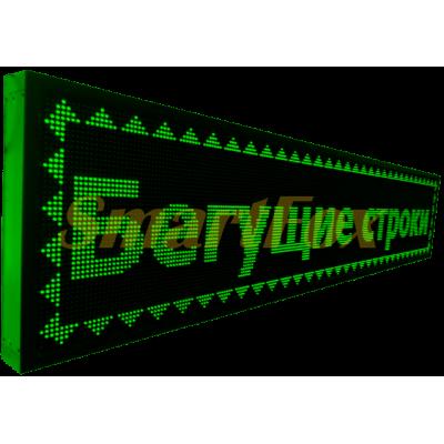 Бегущая строка 235х40 см влагостойкая с WIFI зеленая с удлиненным кабелем под USB флешку