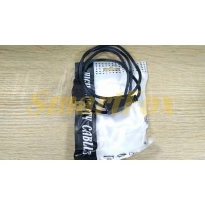 Кабель USB AM/AF JD-90 (1,5 м)