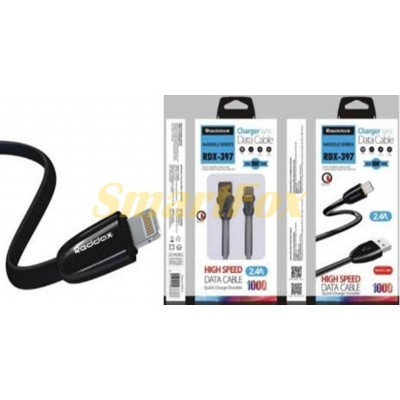 Кабель USB/TYPE-C REDDAX RDX-397 FLAT - TPE (1 м) GRAY